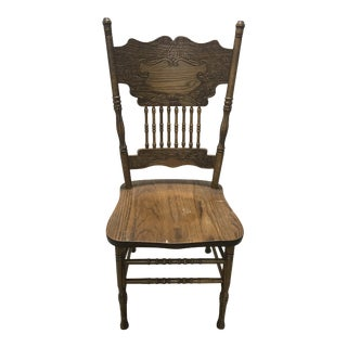 Late 20th Century Vintage Cottage Dining Chair For Sale