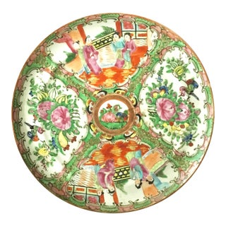 1980s Vintage Famille Rose Medallion Plate For Sale