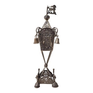 Sterling 925 Silver Israel Judaica Spice Holder C.1950s For Sale