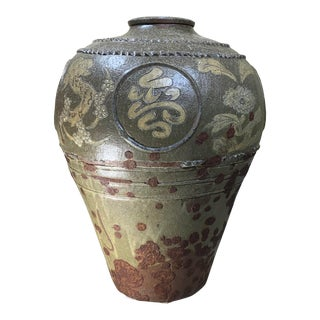 Large Early 20th Century Chinese Terracotta Jar For Sale