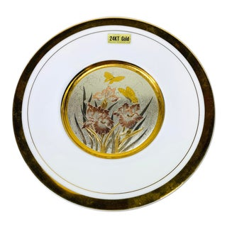 1990s Highmark Giftware White and Gold Porcelain Plate Art of Chokin For Sale