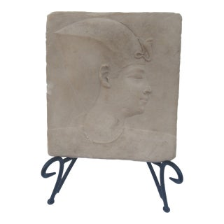 Final Markdown/ Metropolitan Museum of Art Egyptian Hand Made Limestone Pharaoh Relief Tile For Sale