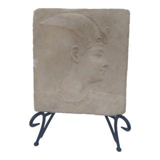 Metropolitan Museum of Art Egyptian Hand Made Limestone Pharaoh Relief Tile For Sale