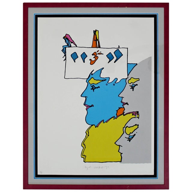 Mid-Century Modern Framed Ap the Thought of God Peter Max Signed Numbered, 1971 For Sale