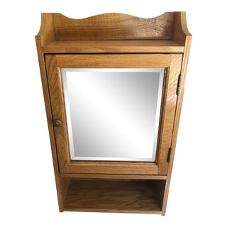 Late 20th Century Vintage Mirrored Wood Wall Cabinet For Sale