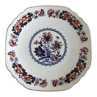 Large Scalloped Vintage Crown Staffordshire Plate For Sale