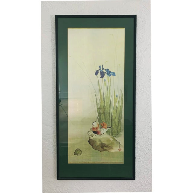 Vintage Mid-Century Irises and Water Fowl Framed Japanese Print For Sale - Image 13 of 13