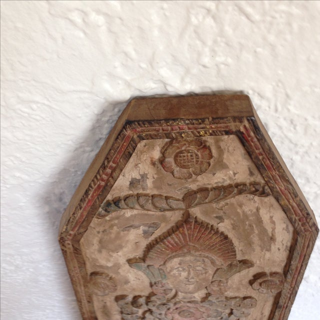 Hindu Carved Wall Hanging - Image 4 of 8