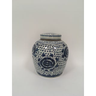 Blue and White Porcelain Peony Ginger Jar Preview
