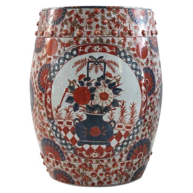 Chinoiserie Porcelain Garden Stool - Image 1 of 2