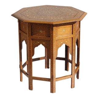 1950s Syrian Side Table For Sale