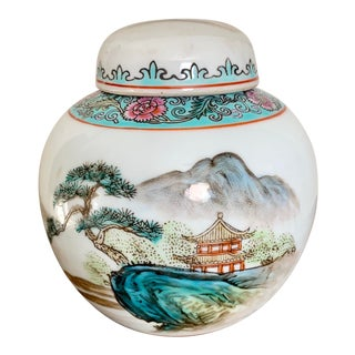 Vintage Small Hand Painted Chinoiserie Scenic Asian Ginger Jar For Sale