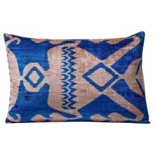 Vintage Silk Velvet Ikat Accent Pillow For Sale