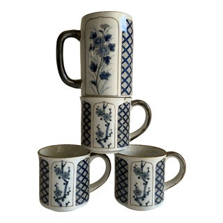 Vintage Japanese Cherry Blossom Mugs, Set of Four For Sale