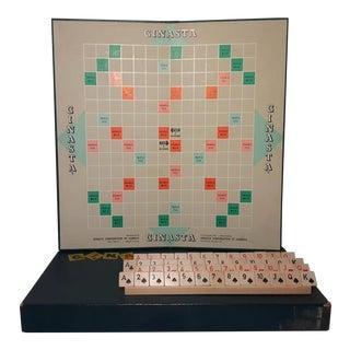 Mid Century Modern Ginasta Board Game For Sale