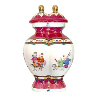 Vintage Vivid Colored Double Ginger Jar With Gilt Finial Lid - Appraised to $350 For Sale