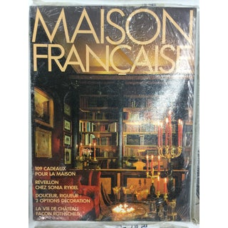 Collectible French Interior Decorating Magazines - Set of 5 Preview