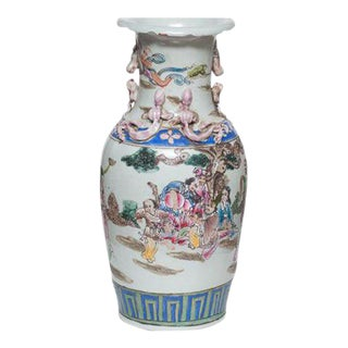 C. 1850s Famille Rose Guangxu Vase For Sale