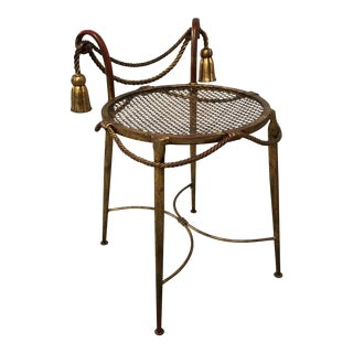 1940s Gilt Metal Rope and Tassel Vanity Stool