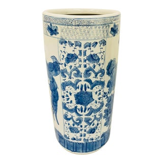 Vintage Blue & White Vase For Sale