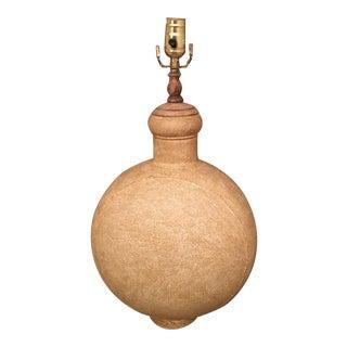 Beige Vintage Metal Oil Jar Table Lamp For Sale