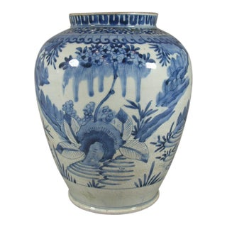 17th Century Antique Japanese Arita Blue and White Porcelain Baluster Jar For Sale