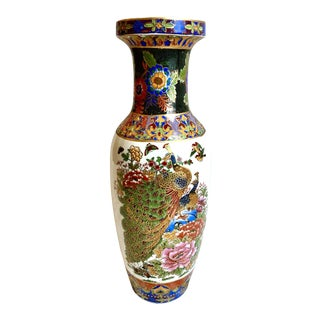 Vintage Chinese Peacock Motif Urn For Sale