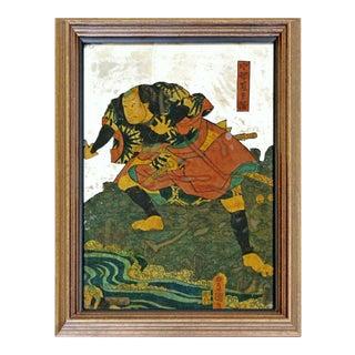 Antique Japanese Samurai Reverse Mirror Painting Framed For Sale