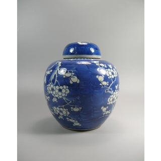 19th Century Chinese Blue and White Ginger Jar Preview