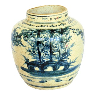 Blue & White Floral Storage Jar