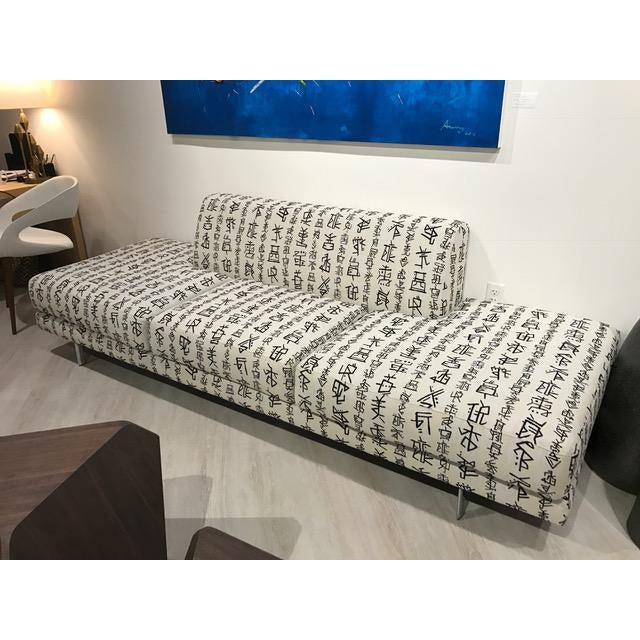 Della Robbia Custom Designed Monti Sofa - Image 4 of 8