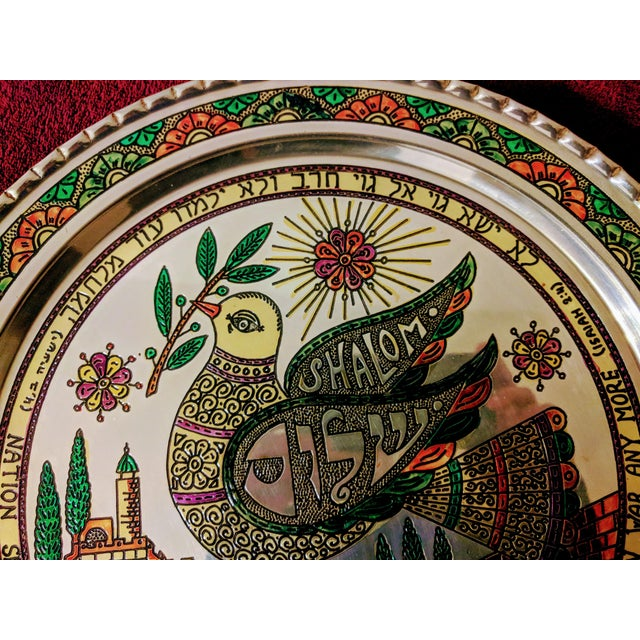 Religious Jerusalem City of Peace Decorative Plate For Sale - Image 3 of 10