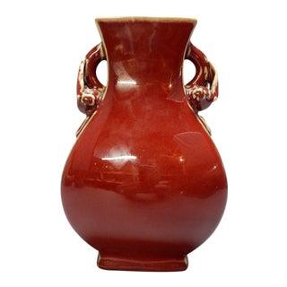 Mid-20th Century Chinese Oxblood Sand De Beouf Celadon Vase