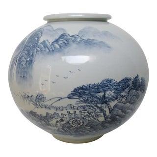Large Chinese Globe-Shaped Vase For Sale