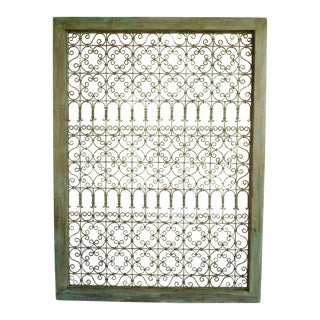 Iron & Wood Screen Panel For Sale