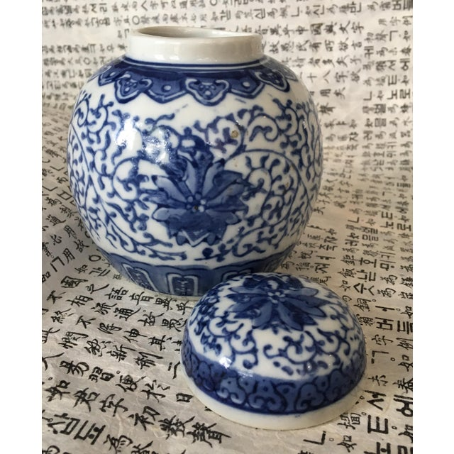 Chinese Blue and White Storage Ginger Jar For Sale - Image 4 of 11