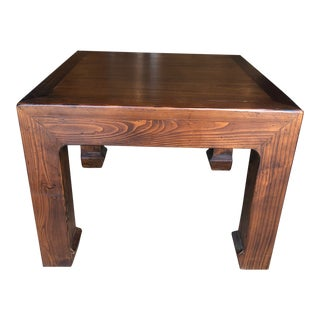 Early 21st Century Walnut Ming Side Table