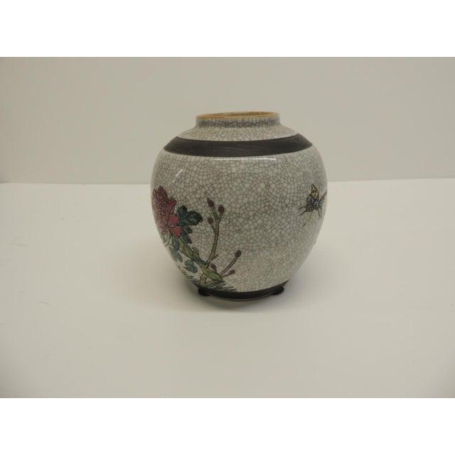 Vintage Asian Decorative Vase Decorative Asian small vintage vase depicting a pheasant, flowers and butterflies. Crackled...