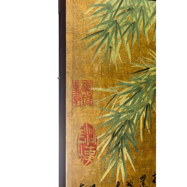 """Metal Lawrence & Scott Chinese Inspired """"Bamboo Scene With Poem"""" Hand-Painted Gold Foil 2-Panel Screen For Sale - Image 7 of 13"""