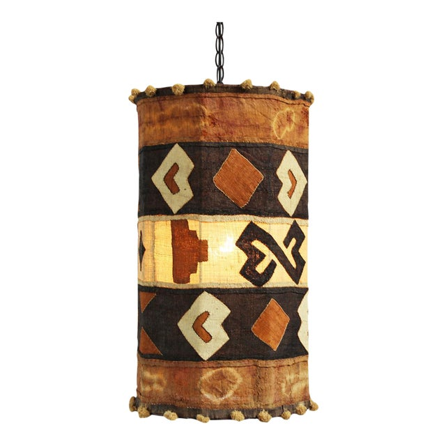 Kuba Cloth Pendant Lamp - Image 1 of 4