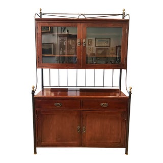 "Grange ""Madras"" Bakers Rack For Sale"