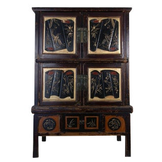 19th Century Chinese Carved Zhejiang Armoire For Sale