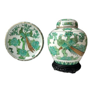 Vintage Gold Imari Emerald Peacock Ginger Jar With Stand and Matching Decorative Bowl - 3 Piece Set of 4 For Sale