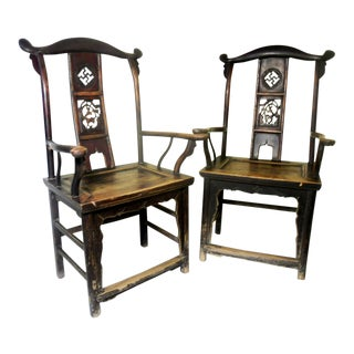 Mid 19th Century Antique Chinese Armchairs - A Pair For Sale