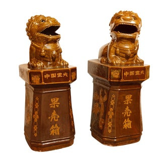 Pair of Chinese Sculptures For Sale