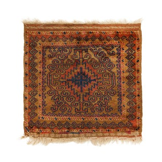 Late 19th Century Antique Persian Baluch Geometric Pink and Golden Brown Wool Rug - 1′9″ × 2′ For Sale