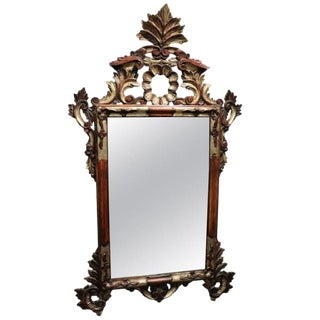 20th Century Italian Louis XV Style Silvered Wood Wall Mirror For Sale