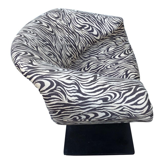 Pierre Paulin for Artifort Ribbon Chair For Sale - Image 9 of 9