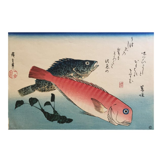 "Mid 18th Century Japanese Woodblock Print ""Sweet Sea Bream Mebaru, and Wasabi Root"" by Utagawa Hiroshige For Sale"