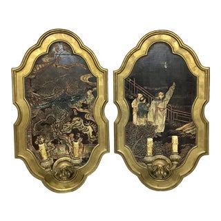Chinese Framed Coromandel Wall Sconces - a Pair For Sale